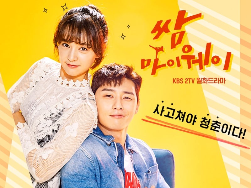 """""""Fight My Way"""" Continues To Soar To New Heights In Viewership Ratings"""