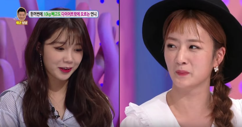 Apinks Bomi And Jung Eun Ji Talk About The Harmful Side Effects Of Extreme Dieting