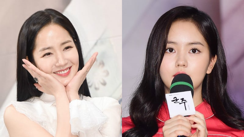 Park Min Young Explains What Her Strengths Are Compared To Those Of Kim So Hyun