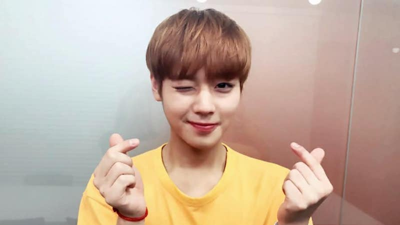 Wanna Ones Park Ji Hoon Shares Message Of Gratitude For Fans