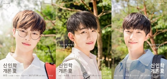 First Fan Meeting For Namoo Actors' Rookies Sells Out In Less Than A Minute