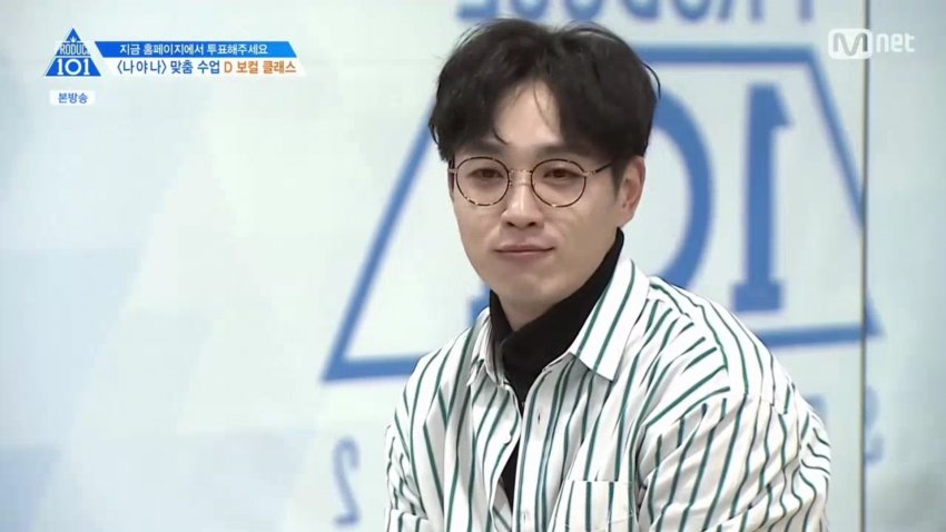 Vocal Trainer Lee Seok Hoon From Produce 101 Season 2 Picks Most Regrettably Eliminated Trainee