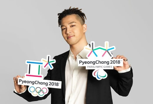 Taeyang Gets in Tune with PyeongChang 2018