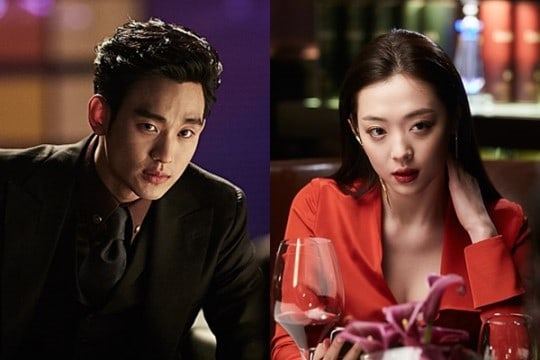 Kim Soo Hyun And Sullis New Movie Real Receives 19+ Rating