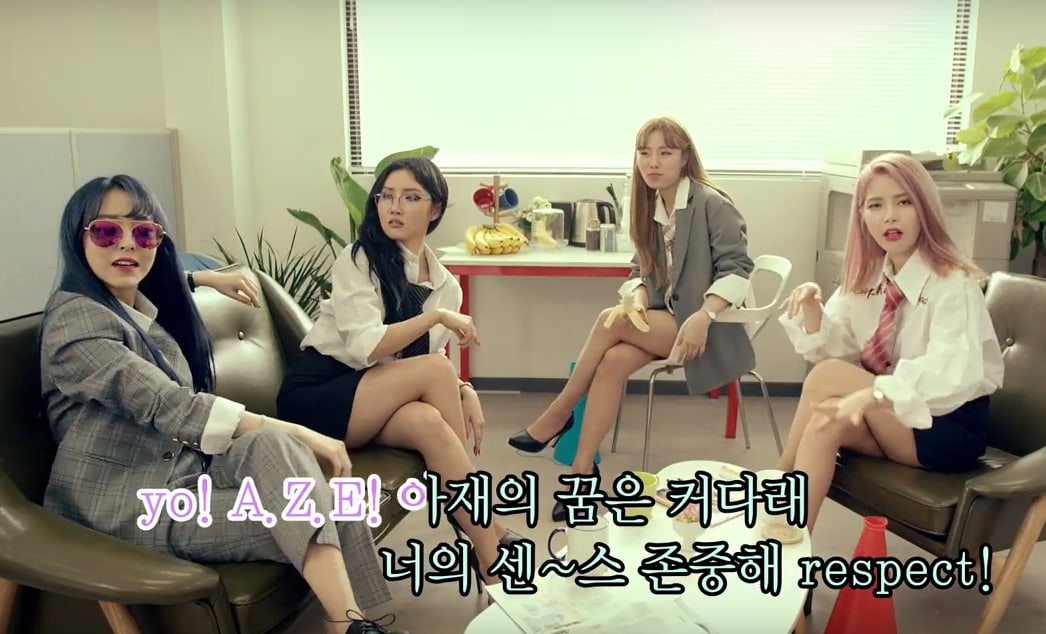 "Watch: MAMAMOO Cracks Dad Jokes In Punny MV For ""AZE GAG"""