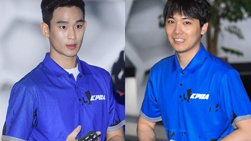 Kim Soo Hyun To Guest On Lee Hong Kis Radio Show
