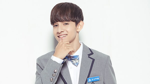 Samuel Kim Reveals Details About Debut Mini Album And Shares Sneak Preview Of Tracks