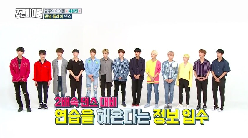 "Watch: SEVENTEEN Takes On Random Play And Double Speed Dances On ""Weekly Idol"""