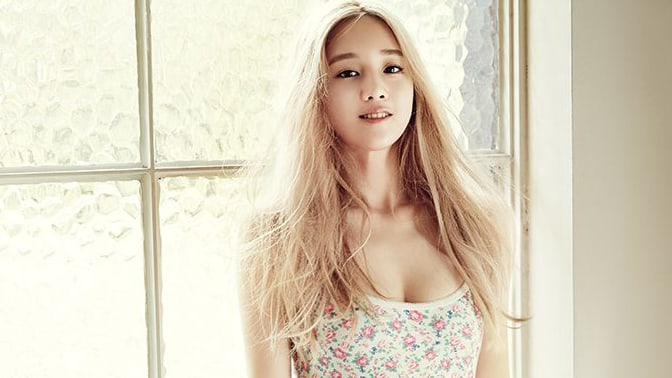 Park Bo Ram Confirmed To Be Making Her Comeback This Summer