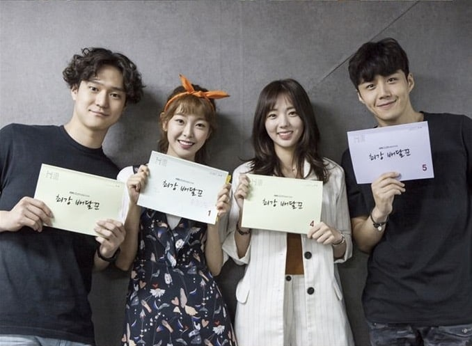 Go Kyung Pyo And Chae Soo Bin's Upcoming Drama Reveals Photos From First Table Read