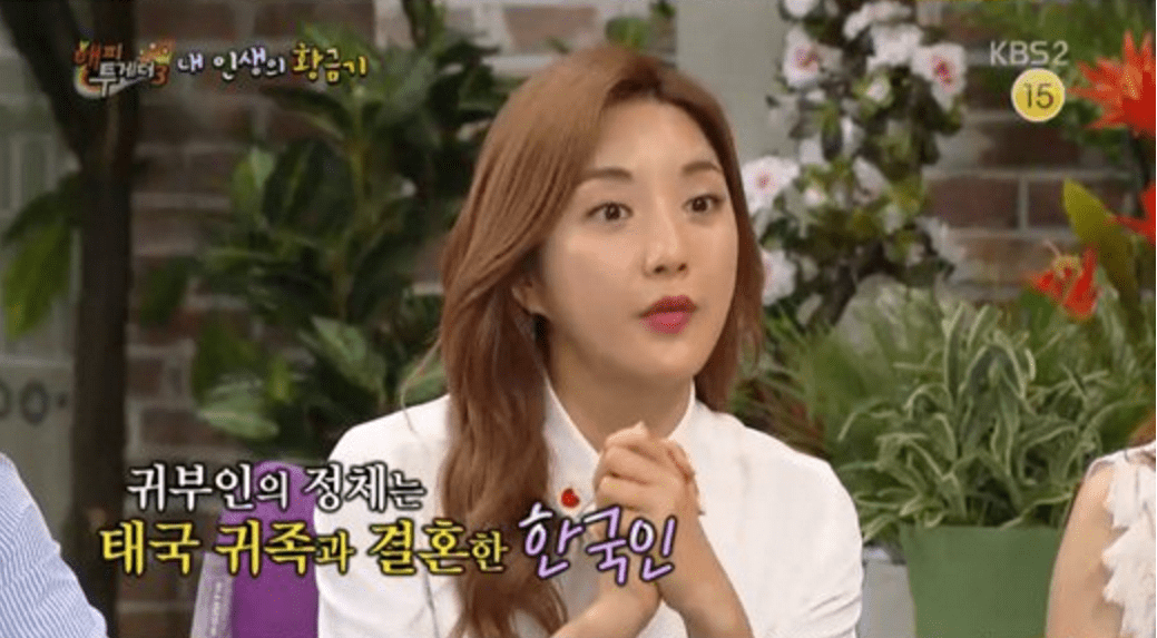 Bada Talks About The Over-The-Top Marriage Proposals She'd Received In The Past