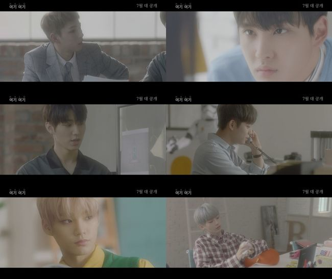 HALO Teases Here I Am Comeback With Track List and Special Videos