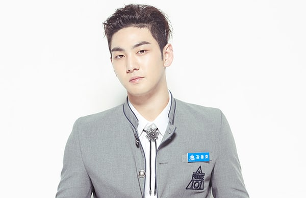 Father Of NU'EST's Kang Dong Ho Passes Away