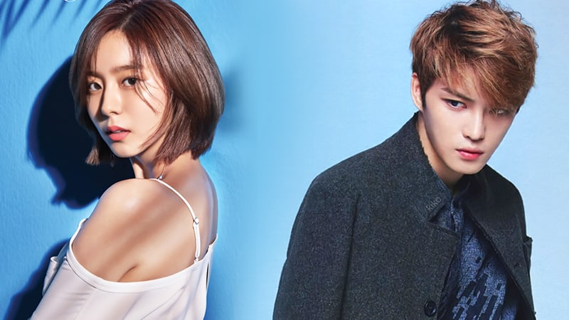 JYJ's Kim Jaejoong And UEE Confirmed As Leads In Upcoming Time Slip Drama