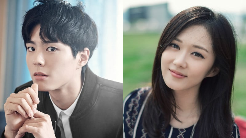 Park Bo Gum And Jang Nara's Agencies Deny Marriage Rumors