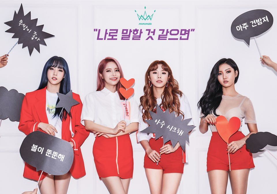MAMAMOO Sets New Record On Melon For Girl Group Song With The Most Listeners In 24 Hours