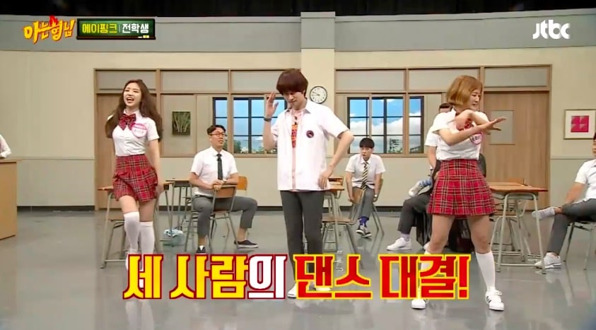 Watch: Apinks Son Naeun And Bomi Bring The Laughs By Dancing Their Hearts Out To PSYs New Face