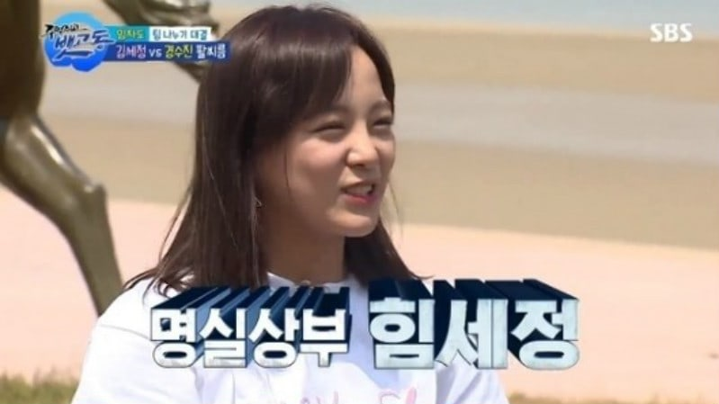 gugudans Kim Sejeong Is Showered With Praise By Producer Of Fishing Variety Show