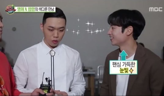 Lee Je Hoon Adorably Expresses His Love For Fans And BewhY