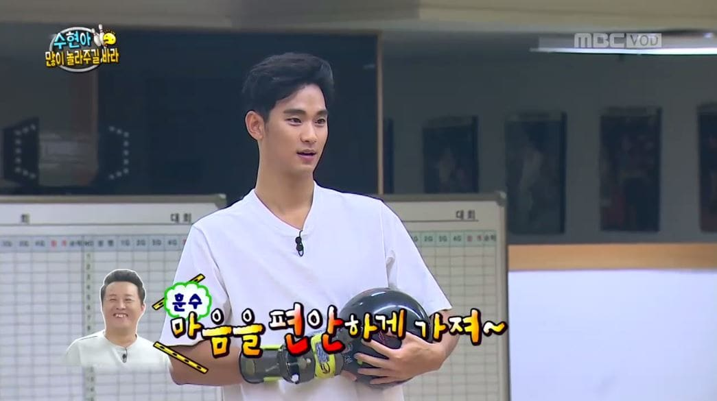 """Kim Soo Hyun Returns To """"Infinite Challenge"""" For A Bowling Rematch With A Twist"""