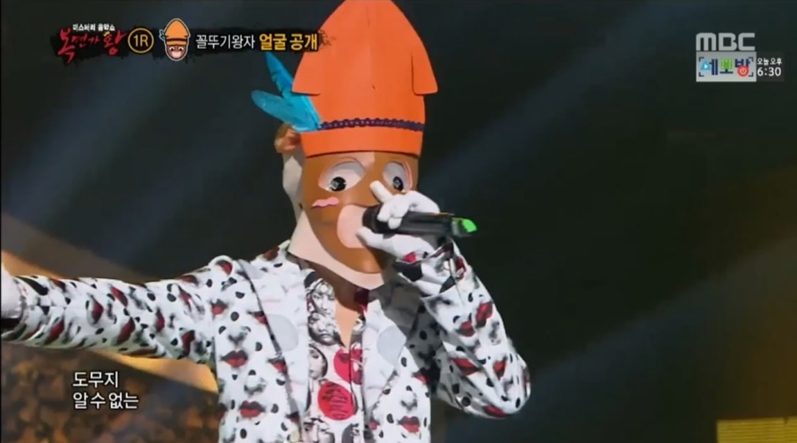 Idol Rapper And Songwriter Stuns Everyone With His Vocal Talent On King Of Masked Singer