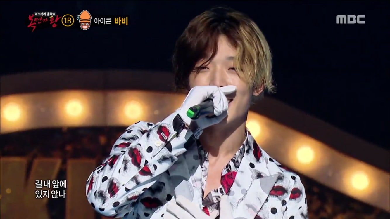 Idol Rapper And Songwriter Stuns Everyone With His Vocal