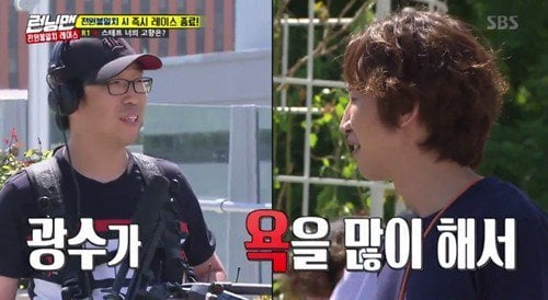 """Running Man"" Audio Director Reveals Funny Reason Why Lee Kwang Soo Is Hardest To Work With"