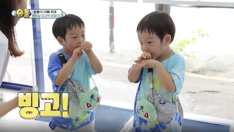 "Seo Eon And Seo Jun Successfully Run Errand In Vietnam On ""The Return Of Superman"""
