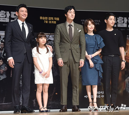 Upcoming Film The Battleship Island Denies Allegations Of Unfair Working Conditions For Extras