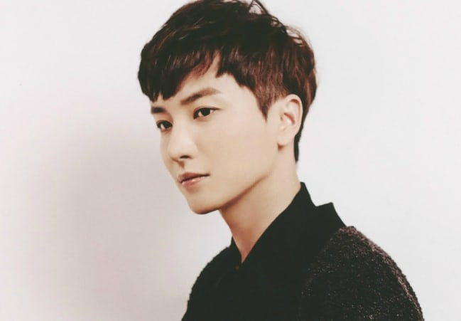 Super Juniors Leeteuk Gets Robbed In Switzerland