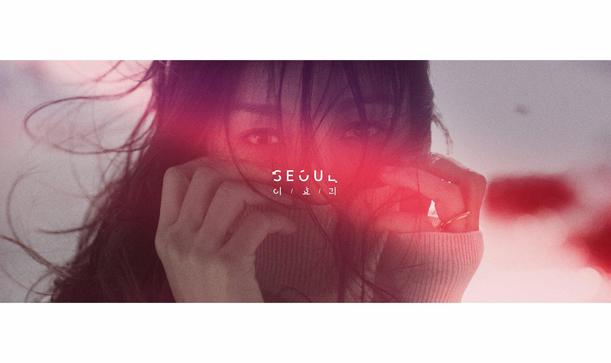 "Lee Hyori Announces Pre-Release Track ""Seoul"" Ahead Of Comeback"