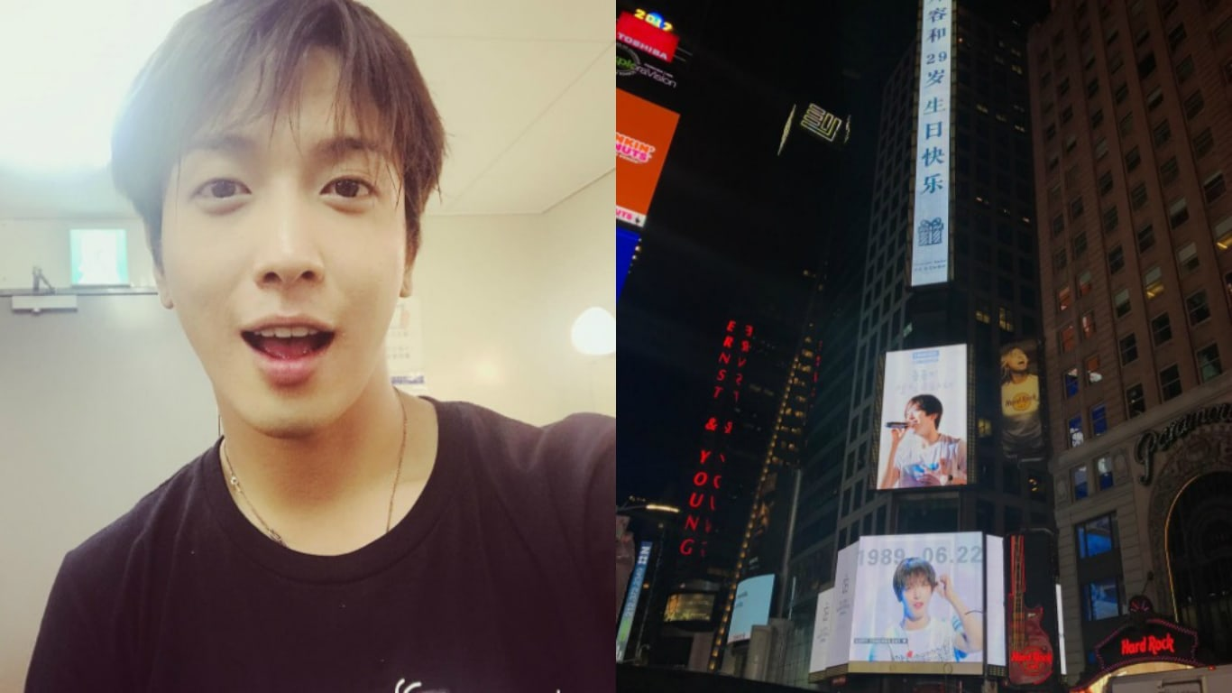 Jung Yong Hwa Thanks Fans After Spotting Birthday Project In Times Square