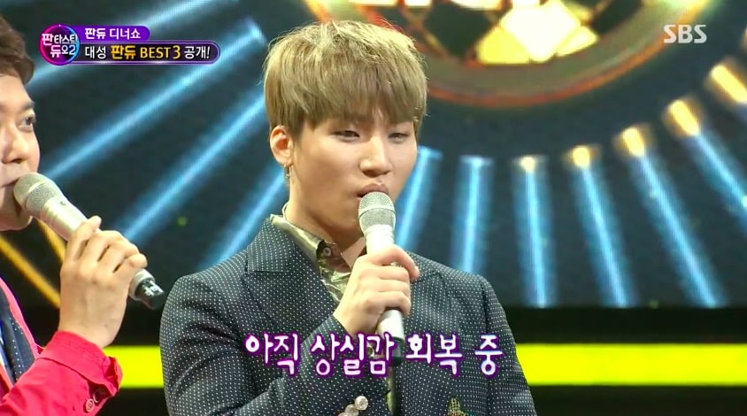 Watch: BIGBANGs Daesung Is Seriously Disappointed For Hilarious Reason On Fantastic Duo 2