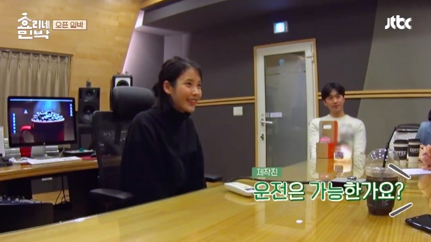 "IU Reveals Why She Decided To Appear On ""Hyori's Homestay"""
