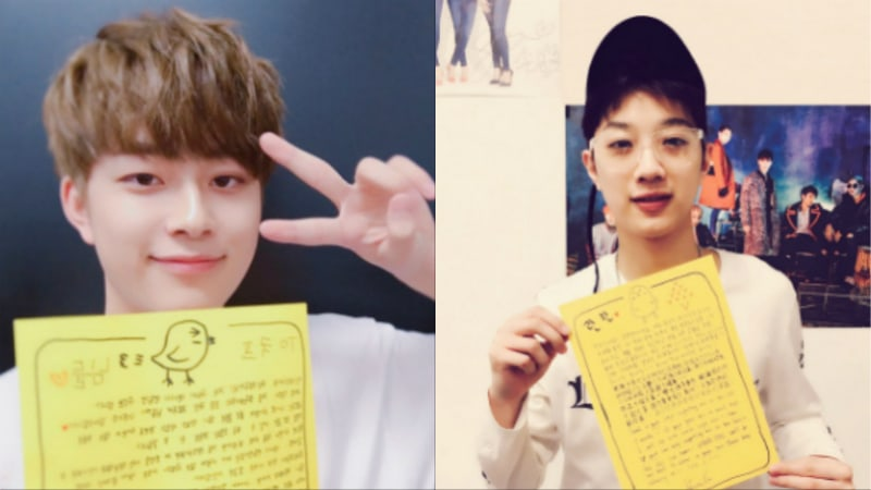 Cube Entertainment Trainees Yoo Seon Ho And Lai Guan Lin Write Heartfelt Letters To Fans