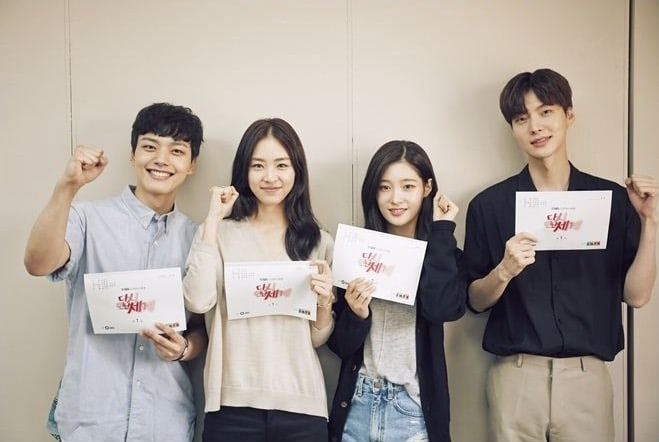 Yeo Jin Goo, Lee Yeon Hee, Ahn Jae Hyun, And Jung Chaeyeon's New Drama Holds First Table Reading