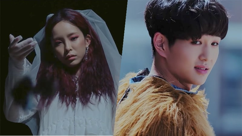 "Watch: Heize And Onew Fall Out Of Love In ""Don't Know You"" MV"