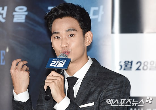 Kim Soo Hyun Reveals What He Hopes For Before He Enlists To The Military
