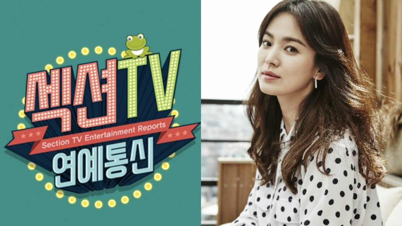 """Section TV"" Under Fire For Exposing Photo From Song Hye Kyo's Private Social Media Account + Both Sides Respond"