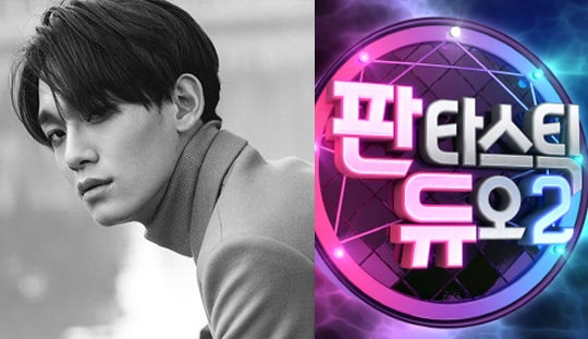 "EXO's Chen To Appear As A Guest On ""Fantastic Duo 2"""