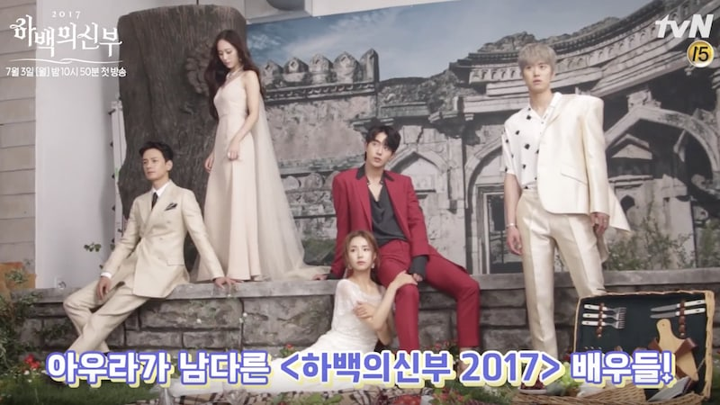 "Watch: ""Bride Of The Water God"" Gives Behind-The-Scenes Look At Poster Shoot"
