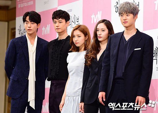 """Director Of """"Bride of the Water God"""" Talks About Not Watching """"Goblin"""" And Reasoning Behind Casting"""