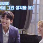 "Watch: Ji Chang Wook Teases Nam Ji Hyun While Rehearsing For Kiss Scene In ""Suspicious Partner"""