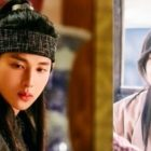 """Im Siwan Is About To Capture Everyone's Hearts In New """"The King Loves"""" Preview Stills"""