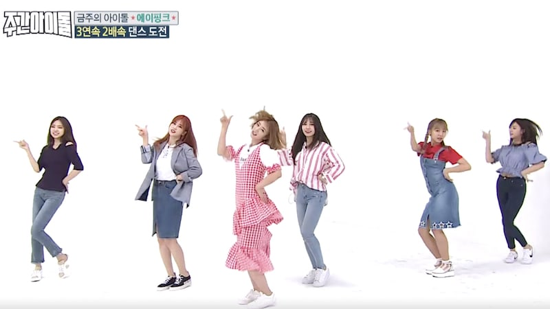 Watch: Apink Takes On Choreography For Hit Tracks At Double Speed