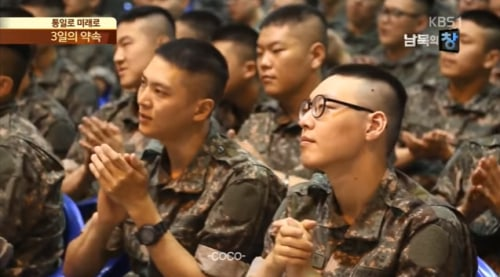 Watch: Joo Won Spotted During His Military Service On TV Show