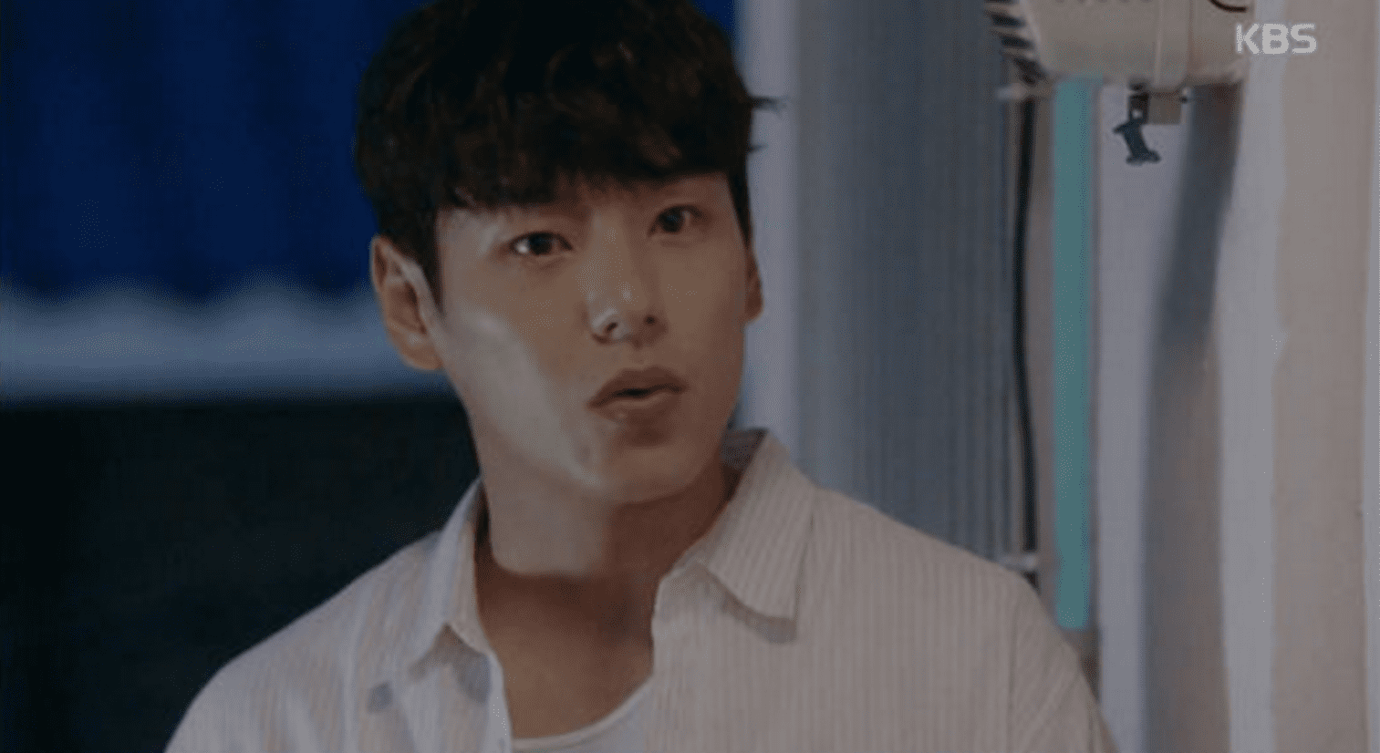 """Kwak Si Yang Makes Viewers Wonder About The Truth Behind His Character On """"Fight My Way"""""""