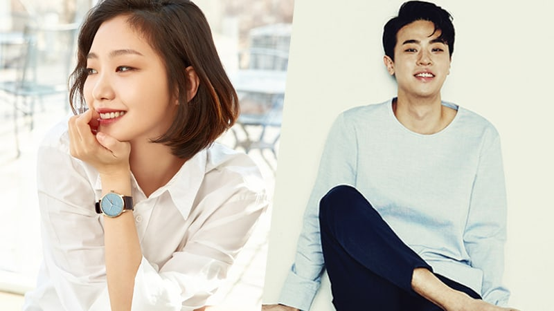 Kim Go Eun In Talks To Join Park Jung Min In New Hip Hop Movie