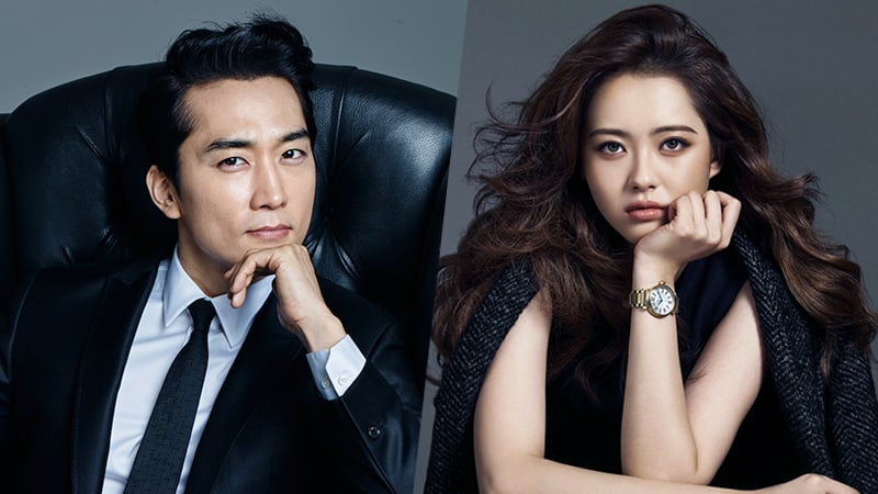 Song Seung Heon And Go Ara Confirmed As Leads In Upcoming Grim Reaper Drama
