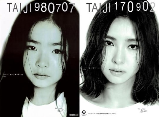 Seo Taiji Kicks Off 25th Anniversary Project With Poster Of Shin Se Kyung